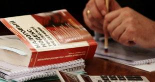 Льготы по налогу на имущество для организаций