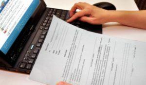 Подготовка заявления о розыске должника в суд