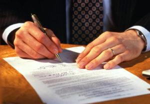 Распоряжение особо ценным имуществом производится с согласия учредителя