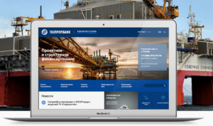 Продажа загового имущества через сайт Газпромбанка