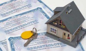 Договор купли-продажи жилой недвижимости подлежит государственной регистрации