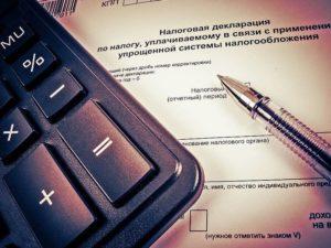 Подача декларации при нахождении на УСН