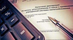 Включение имущественного налога в декларацию при упрощенной системе налогообложения