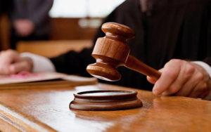 Снятие ареста с имущества по решению суда