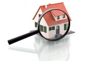 Перед передачей на продажу производится оценка имущества