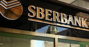 Реализация Сбербанком залогового имущества