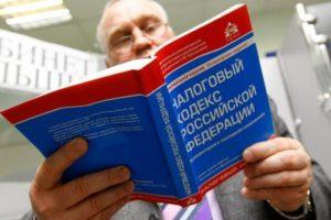 Неработающий пенсионер при покупке квартиры может потребовать возврат НДФЛ