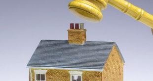 Обращение взыскания на находящееся в залоге имущество