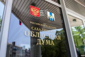 Порядок уплаты налога на недвижимость устанавливается органами власти субъектов Федерации