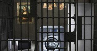 Арестованное за долги имущество