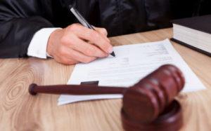 Подача заявления о снятии ареста в суд
