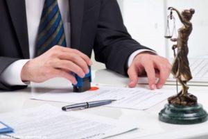 Договор передачи в доверительное управление недвижимого имущества подлежит государственной регистрации