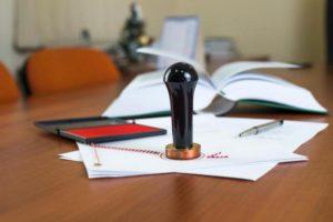 Регистрация сведений о залоге движимого имущества