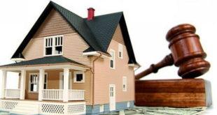 Продажа имущества изъятого у должников