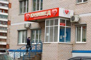 Медицинским учреждениям помещение предоставляется в аренду без торгов