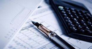 Уплата авансовых платежей по имущественному налогу