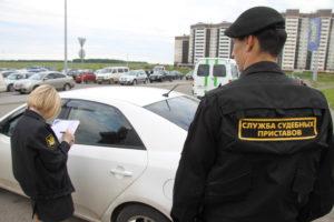 Снятие ограничений с арестованного судебными приставами автомобиля