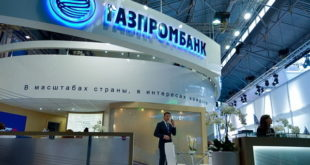 Реализация Газпромбанком находящегося в залоге имущества