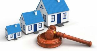 Проведение аукционов по продаже конфискованного имущества