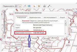 Указание стоимости объекта на кадастровой карте