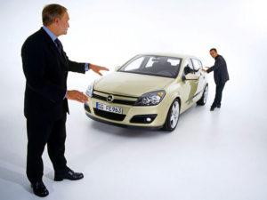 Продаваемый по невысокой цене автомобиль может оказаться в залоге