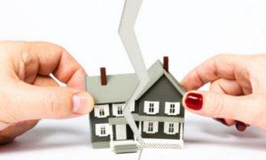 Самостоятельный раздел супругами совместно нажитого имущества