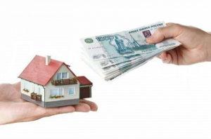 Передача недвижимости по договору купли-продажи