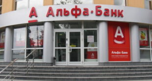 Продажа залогового имущества Альфа-банком