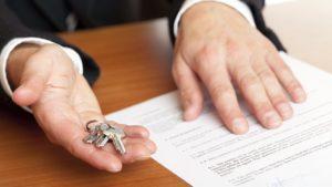 Добровольное отчуждение недвижимого имущества