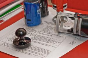 Переход прав собственности на предприятие