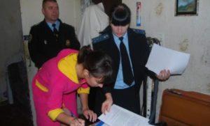 Передача арестованного имущества на хранение