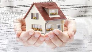 Налоговый вычет предоставляется при покупке квартиры или дома