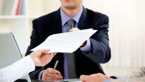 Выдача справки о балансовой стоимости главным бухгалтером