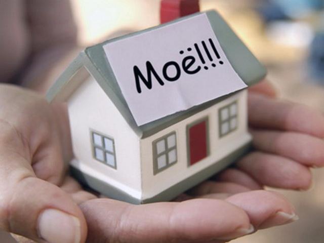 косвенное владение недвижимостью