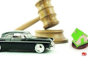 Принудительная продажа залогового имущества производится по решению суда