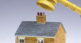 Торги по продаже имущества должников