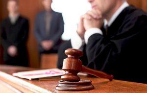 Рассмотрение судом заявления в порядке особого производства