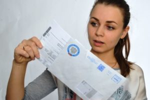Налоговое уведомление о начислении налога на имущество