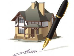 Иск о разделе недвижимого имущества подается по месту его нахождения