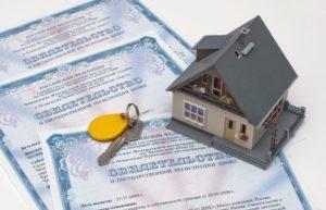 Имущественный вычет можно получить только после госрегистрации построенного дома