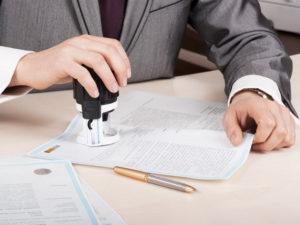 Право оперативного управления объектами недвижимости подлежит горегистрации