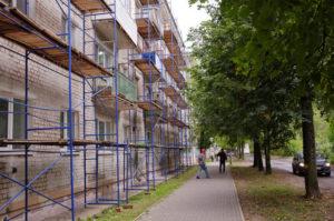 Проведение текущего ремонта многоквартирного дома