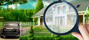 Проведение оценки совмесно нажитого имущества