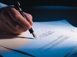 Подача искового заявления об освобождении имущества из под ареста