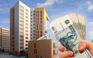 Предоставление кредита под залог квартиры в многоквартирном доме