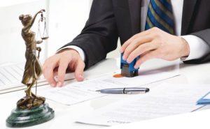 Брачный договор подлежит нотарильному удостоверению