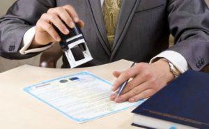Передача в управление недвижимого имущества подлежит государственной регистрации