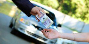 Добровольная выплата компенсации за причиненный ущерб