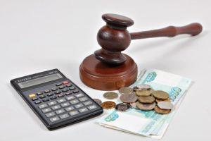 Возмещение ущерба в судебном порядке