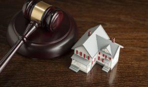 Принудительное изъятие собственности в судебном порядке
